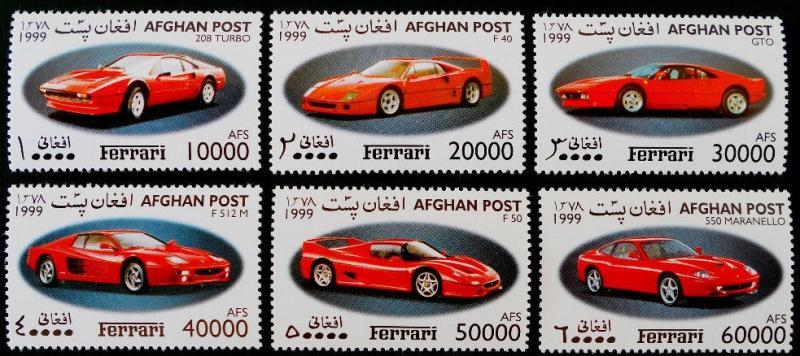 afghanpost1999f