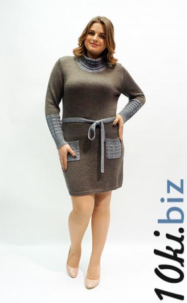 Платье W1358 Платья с рукавами, теплые платья оптом на рынке Садовод