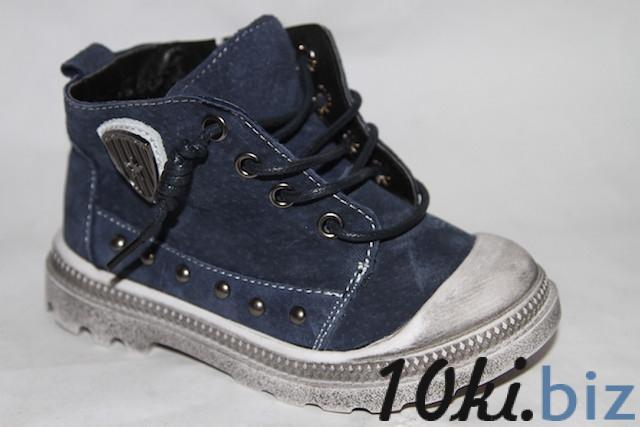 Ботинки WS2067-2 синий Демисезонная детская и подростковая обувь в России