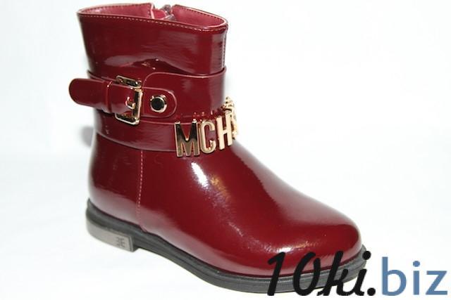Ботинки 005-Н632 бордо Демисезонная детская и подростковая обувь в России