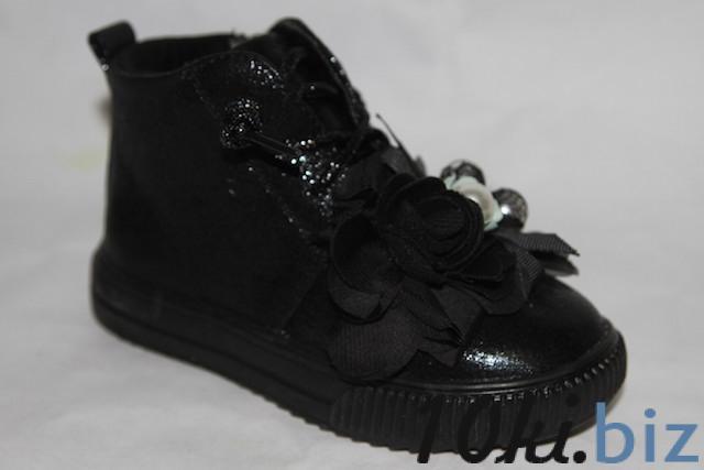 Ботинки 1-2 черный Демисезонная детская и подростковая обувь в России