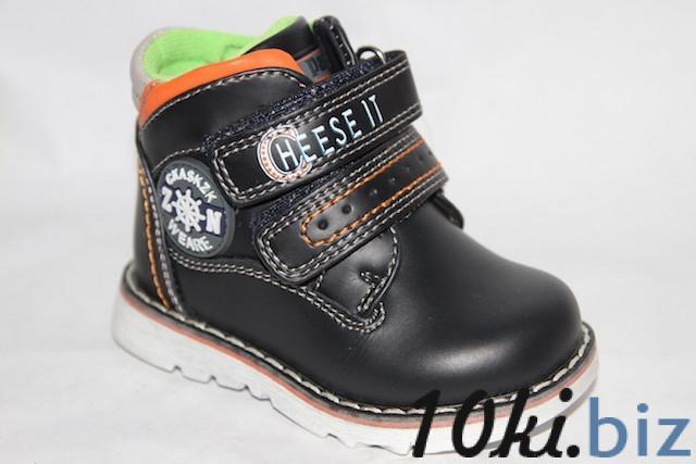 Ботинки 1226421-DB Демисезонная детская и подростковая обувь в России