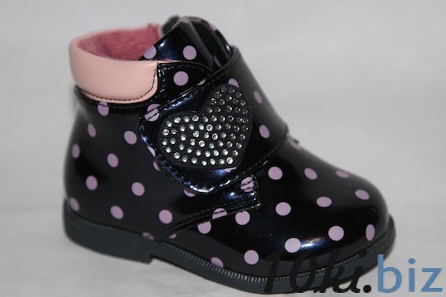 Ботинки 26157-DB Демисезонная детская и подростковая обувь в России
