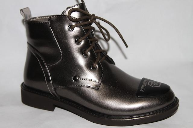 Ботинки 7585-24