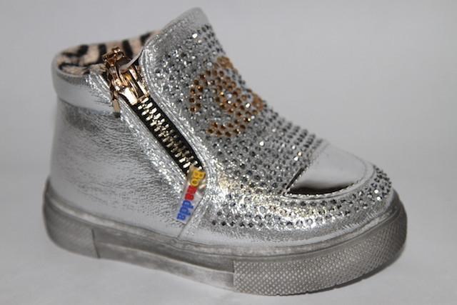 Ботинки 882С-5 серебро