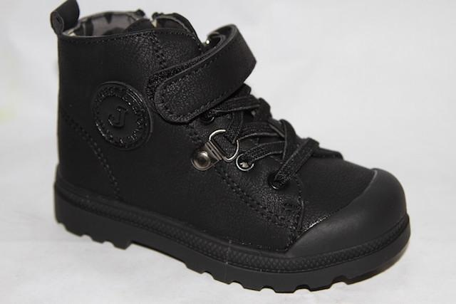 Ботинки А-528 черный