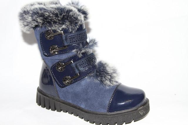 Ботинки А334-F938 синий