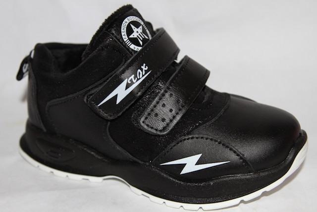 Ботинки АТ-6А черный