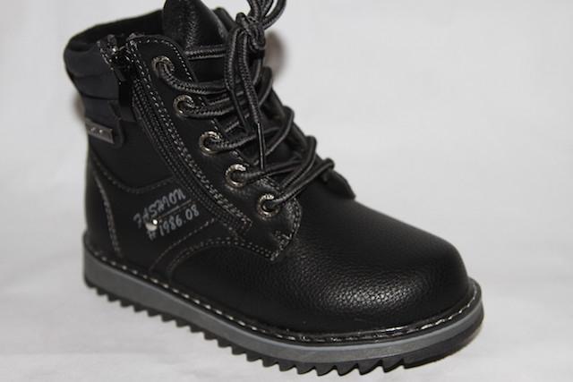 Ботинки L173-1 черный