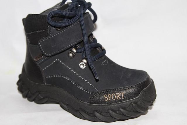 Ботинки SJ8-2-2 синий