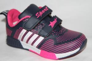 Фото Спортивная обувь, Кроссовки, Средние размеры Кроссовки D-1В-4
