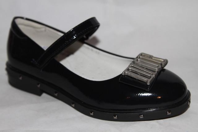 Туфли 5212-М700-В