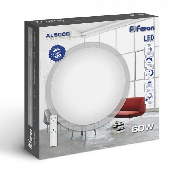 Светильник накладной со светодиодами 60W, AL5000, (арт.35-86)