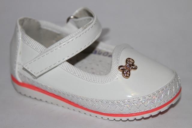 Туфли 565-9А