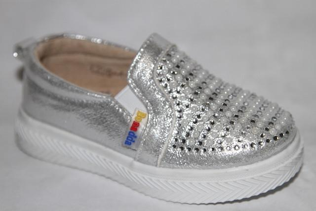 Туфли С228-4