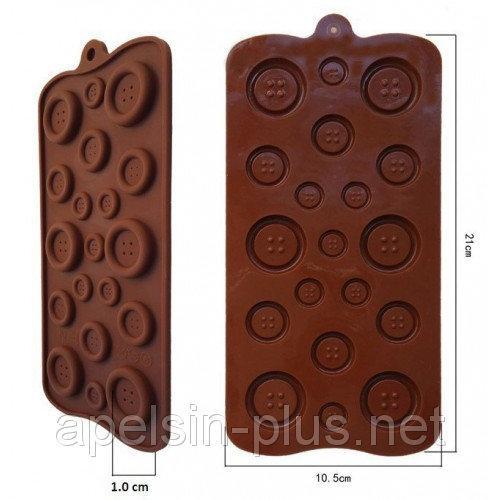 """Силиконовая форма для шоколада """"Пуговки ассорти"""""""