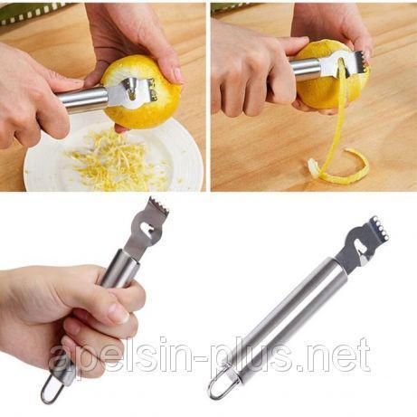 Нож для снятия цедры нержавеющая сталь