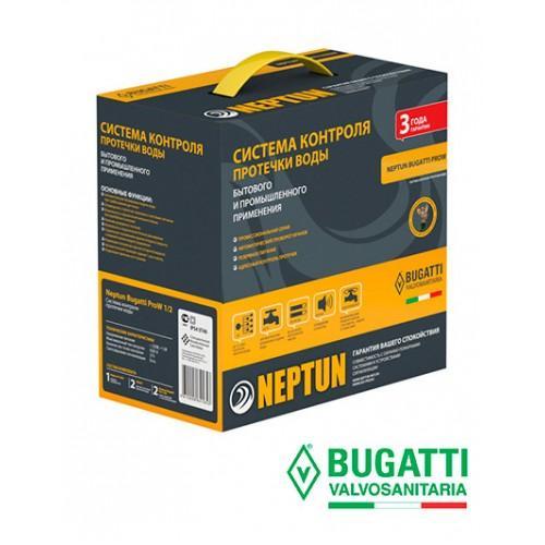 Нептун - система захисту від затоплення СКПВ Neptun Bugatti ProW 3/4 (3 датчика SW005, 2 крана Нептун Bugatti Pro 12В 3/4 дюйма, 1 модуль управления Нептун ProW)