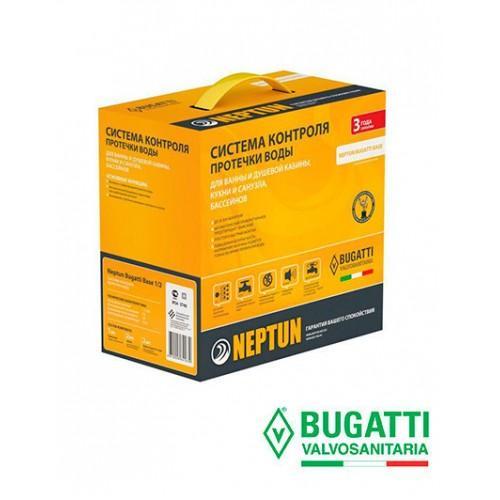 Нептун - система захисту від затоплення СКПВ Neptun Bugatti Base 220B 1/2'' (3 датчика SW005, 2 крана Нептун Bugatti Pro 220В 1/2 дюйма, 1 модуль управления Нептун Base)