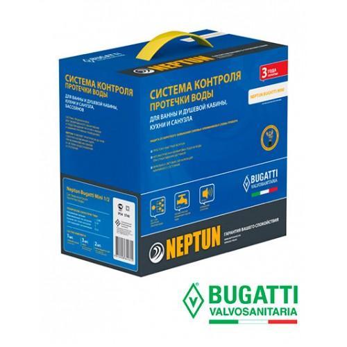 Нептун - система захисту від затоплення СКПВ Neptun Bugatti Mini 220B 3/4''