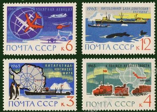 1963-2919-2922