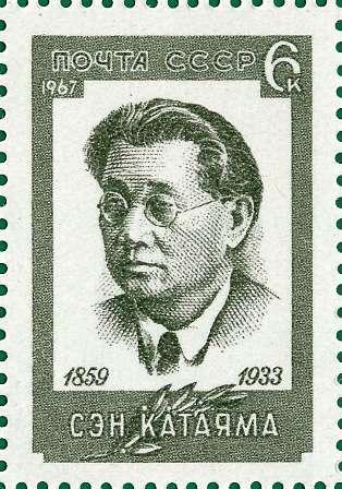 1967-3562
