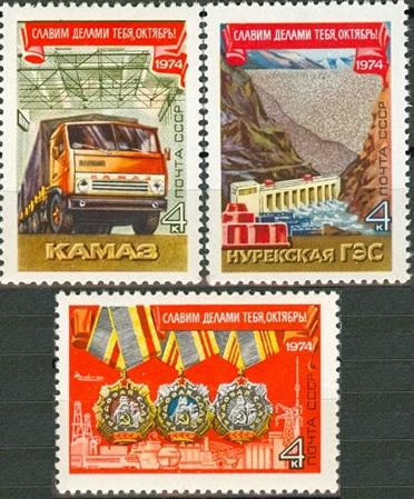 1974-4341-4343