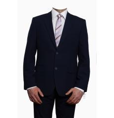 Классический костюм Бибер