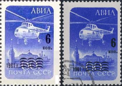 1961-2651