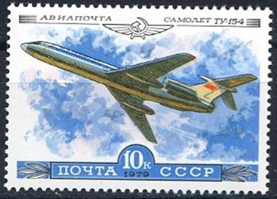 1979-5030