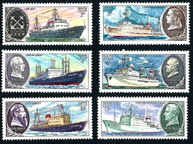 1980-5062-5067