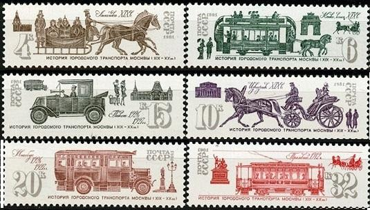 1981-5182-5187