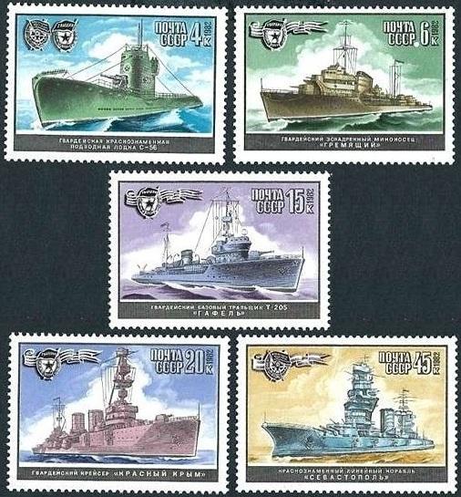 1982-5334-5338