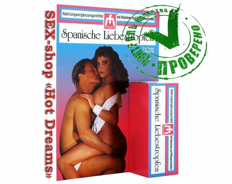 Возбуждающие капли для пары Spanische Liebestropfen  для продолжительного и страстного секса!