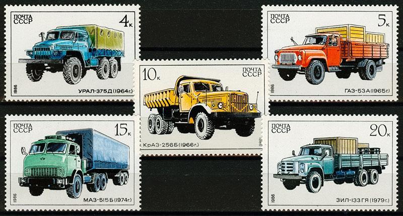1986-5682-5686