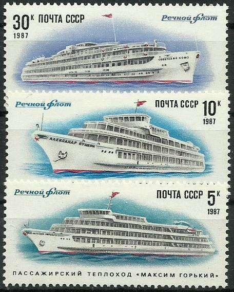 1987-5766-5768