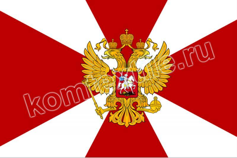 """Флаг """"Внутренние войска"""" (70*105 см) из флажной сетки"""