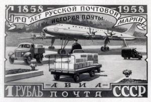 1958r100