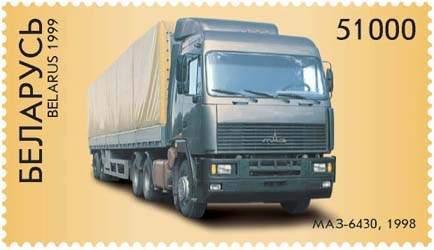 belarus1999