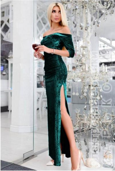 f8d63e1d7cb Вечернее платье макси Кармела