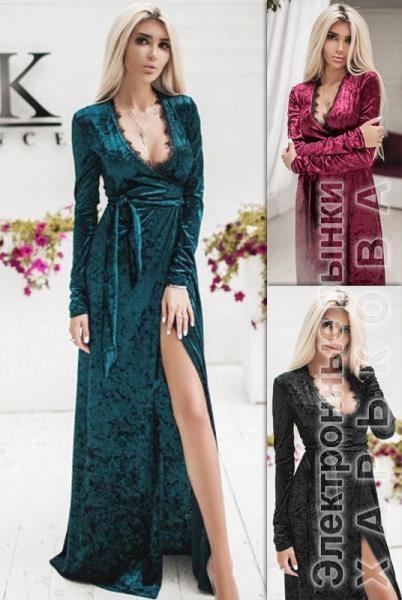 452beb3664cb747 Вечернее платье-халат Грация - Вечерние платья на рынке Барабашова