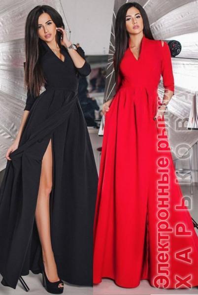 038910b4366 Вечерние платья в пол Гарсия - Вечерние платья купить с фото и ...