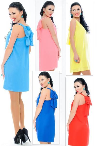 """Женское летнее платье-сарафан """"Malibu"""""""