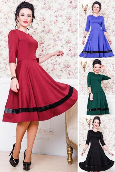 Женское платье Миу-Миу
