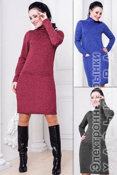04a7733d606 Платье гольф Шоппен Ангора - Платья больших размеров купить с фото и ...