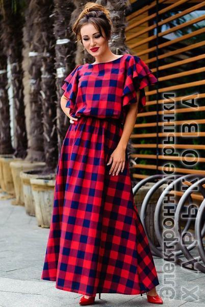 10740c9d864 Стильное платье макси Шерлиз красный - Платья в пол