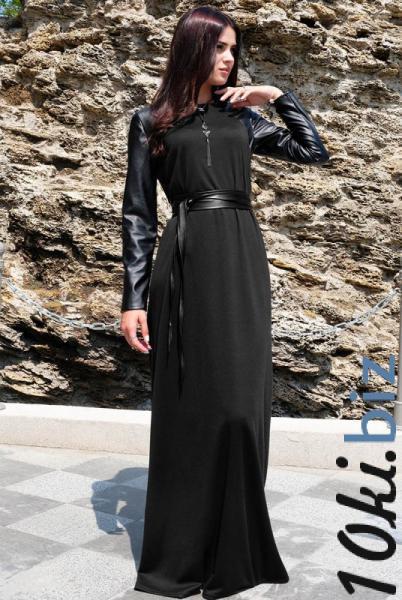 """Черное платье в пол """"Габриэлла"""" - Платья больших размеров в магазине Одессы"""