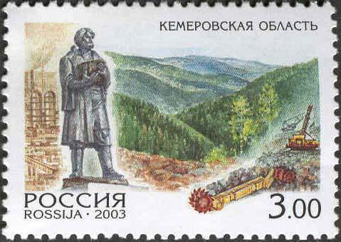 russia2003-823