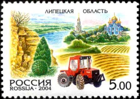 russia2004-906