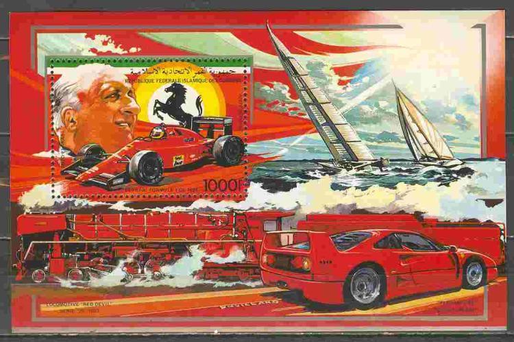 comores1988
